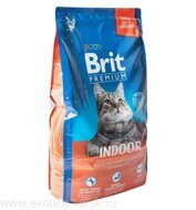 Brit premium indoor 800 гр