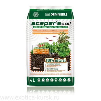 Dennerle Scaper's Soil 4л