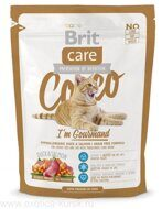 Brit care gourmand 2кг
